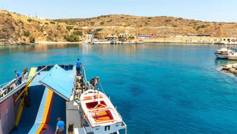 ΕΝΦΙΑ: Αυτά είναι τα 28 νησιά που απαλλάσσονται από τον φόρο