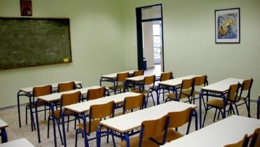 Ηράκλειο: Τρίτη θέση σε κενά στην πρωτοβάθμια εκπαίδευση