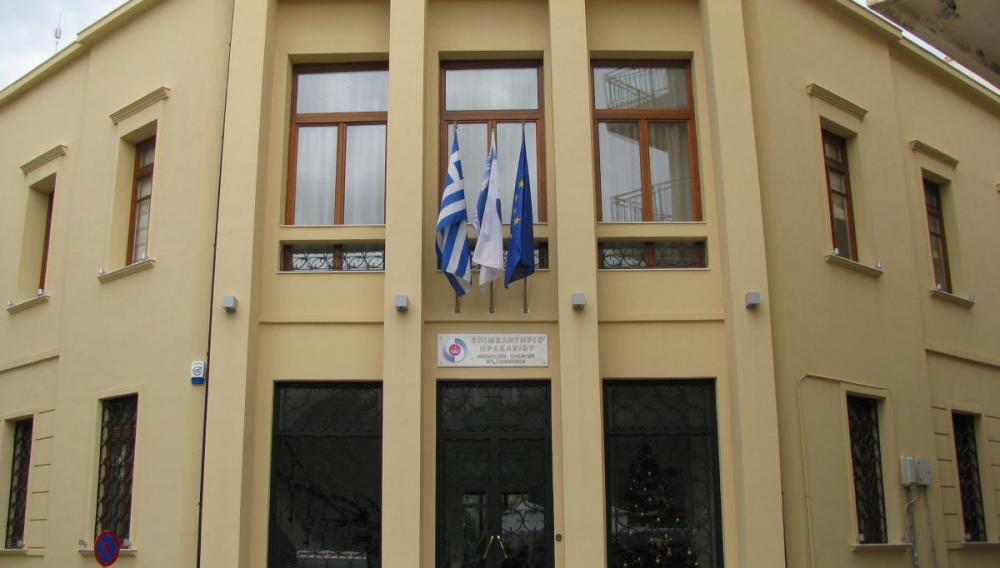 Το Επιμελητήριο Ηρακλείου στο νέο περιβάλλον των διαδικτυακών  Εκθέσεων και Σεμιναρίων