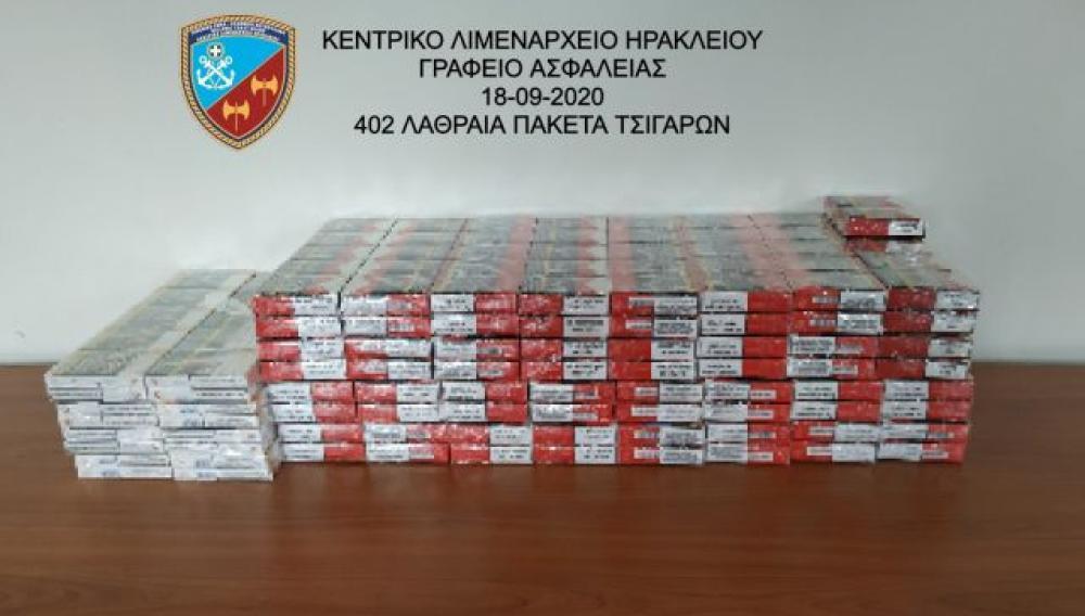 Τους έπιασαν με καπνό αξίας 1700 ευρώ!