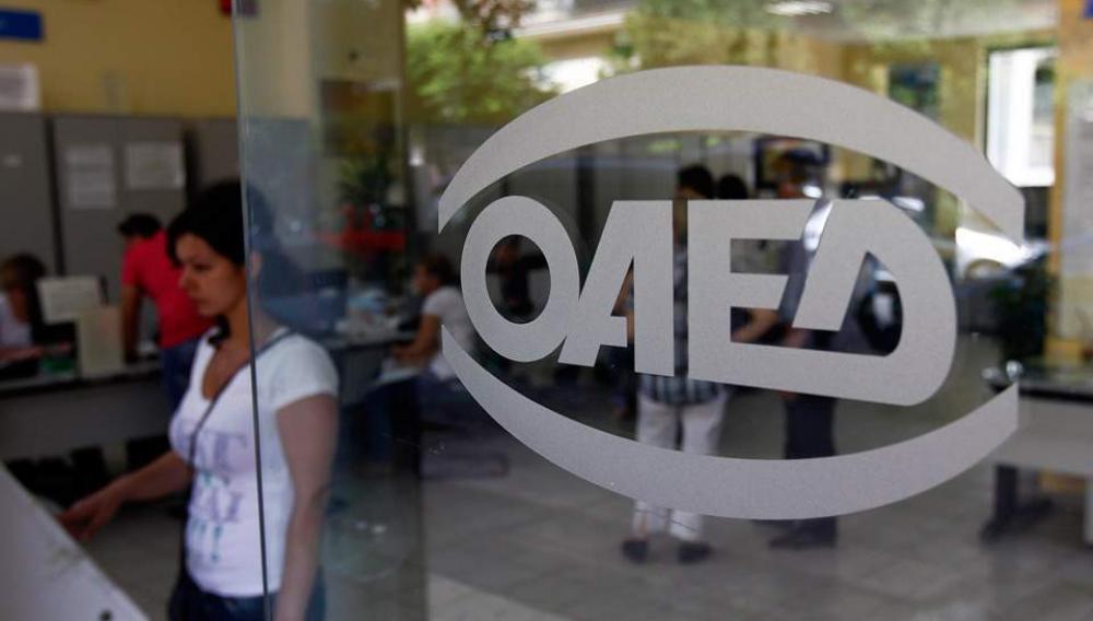 Αύξηση των εγγεγραμμένων στον ΟΑΕΔ ανέργων