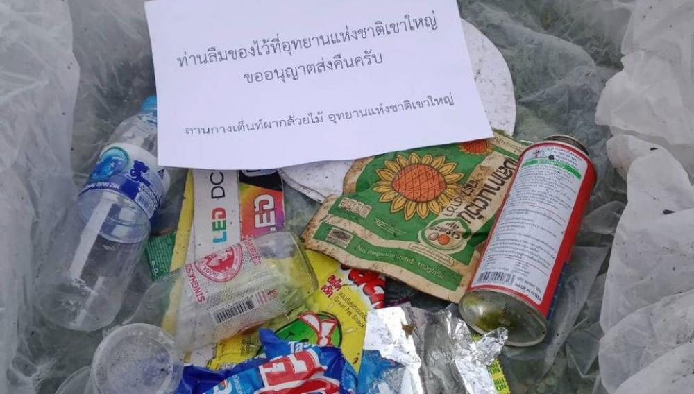 Ταϊλάνδη: Πάρκο στέλνει πακέτα με… σκουπίδια στους ασυνείδητους επισκέπτες του