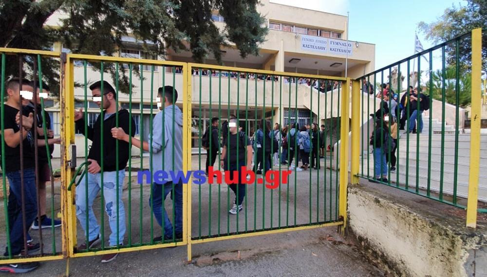 Αύξηση των καταλήψεων στην Κρήτη: Ξεπέρασαν πανελλαδικά τις 100 σε Γυμνάσια και Λύκεια
