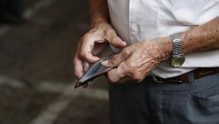 Αναδρομικά : Πότε θα καταβληθούν εφάπαξ – Ποιες κατηγορίες συνταξιούχων τα δικαιούνται
