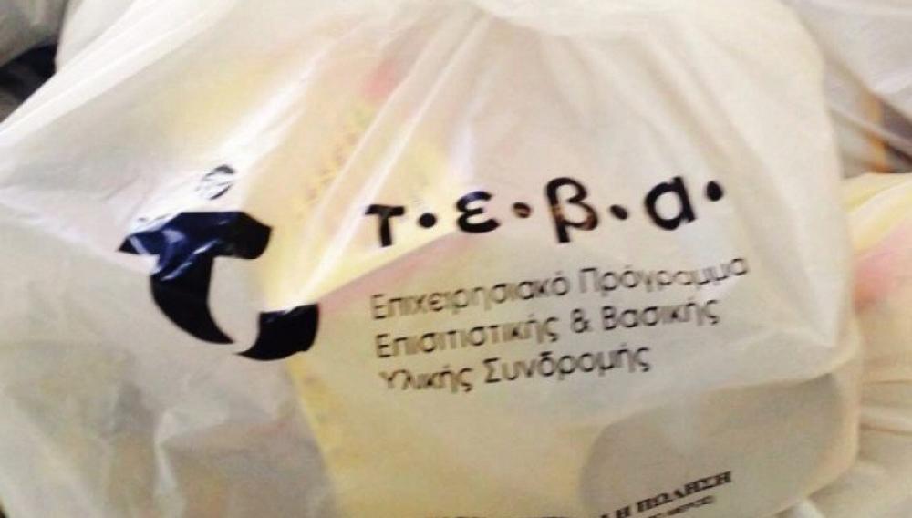 Διανομή προϊόντων ΤΕΒΑ από τον Δήμο Μινώα Πεδιάδος