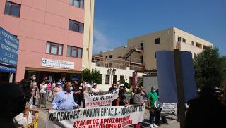 Ηράκλειο: Δεν αντέχουν άλλο και ζητούν στήριξη της Δημόσιας Υγείας