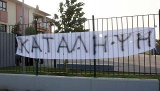 Κρήτη: Διευθυντής σχολείου βιαιοπράγησε κατά μαθητών που ήθελαν να κάνουν κατάληψη