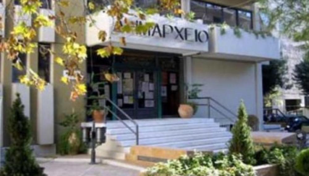 «Nαι στη δημιουργία Ψηφιακού Μουσείου στο Δήμο Μινώα Πεδιάδας».