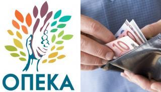 ΟΠΕΚΑ: Πληρώνει τα επιδόματα - Ποιες αλλαγές έρχονται