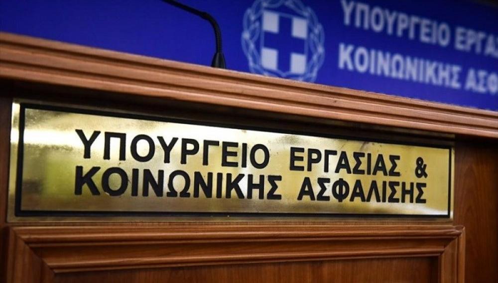 Ασφαλιστικό: Οι νέες επικουρικές και το νέο κοινωνικό συμβόλαιο
