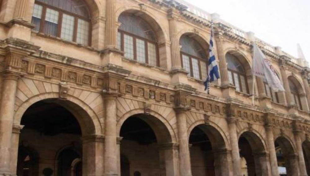 Ψήφισμα του Δημοτικού Συμβουλίου Ηρακλείου για τρίμηνη παράταση της διαβούλευσης στο Σχέδιο Νόμου
