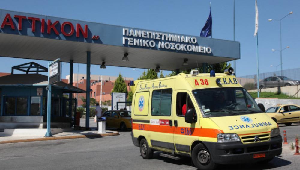 Νοσοκομείο «Αττικόν»: 18 γέννες από γυναίκες με κορωνοϊό