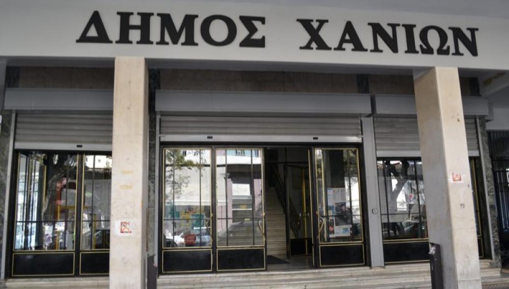 Πιλοτικές δράσεις για τους αστικούς δημόσιους χώρους – Συμμετοχή Δήμου Χανίων σε ευρωπαϊκό ερευνητικό έργο