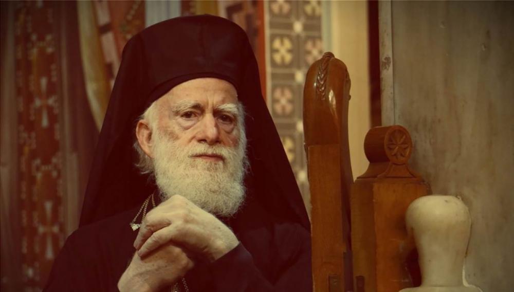 Οι ευχές στον Αρχιεπισκοπο...