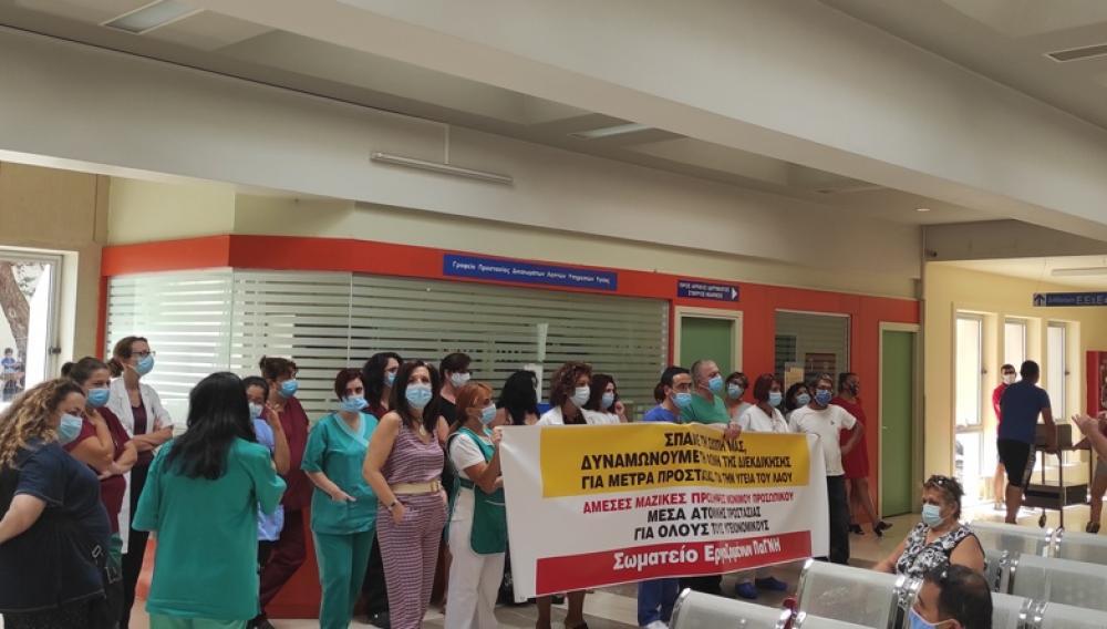 Διαμαρτυρήθηκαν οι εργαζόμενοι του ΠΑΓΝΗ για ΜΑΠ, συμβασιούχους και δεδουλευμένα