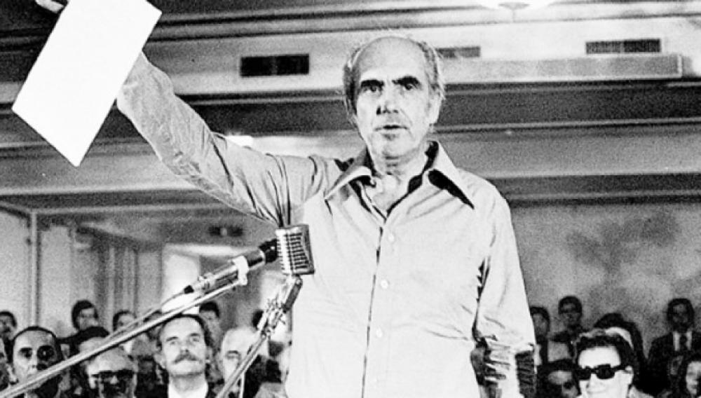 3η Σεπτεμβρίου: 46 χρόνια από την ίδρυση του ΠΑΣΟΚ