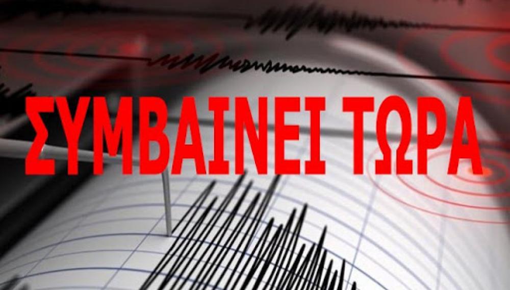 Ισχυρός σεισμός αισθητός στην Αττική