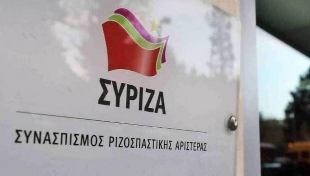 ΣΥΡΙΖΑ: Ο Μητσοτάκης έφερε την ύφεση πριν από τον κορωνοϊό