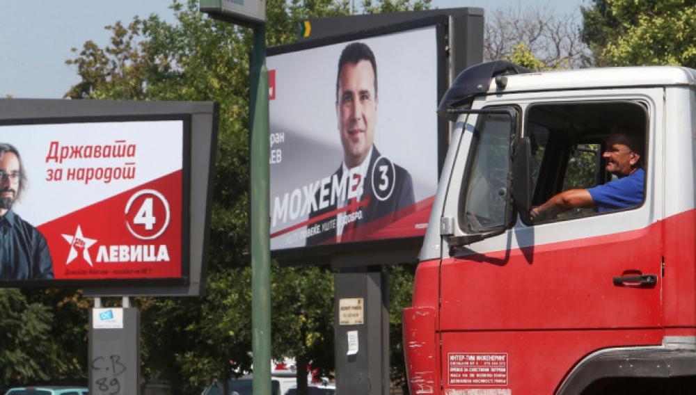 Πρώτες εκτιμήσεις για τις αυριανές εκλογές στη Βόρεια Μακεδονία - Στην κόντρα Ζάεφ και Μίτσκοσκι
