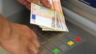 Κρήτη: Καταβάλλεται σήμερα η ενιαία ενίσχυση - Ποιοι αγρότες θα δουν πρώτοι τα χρήματα