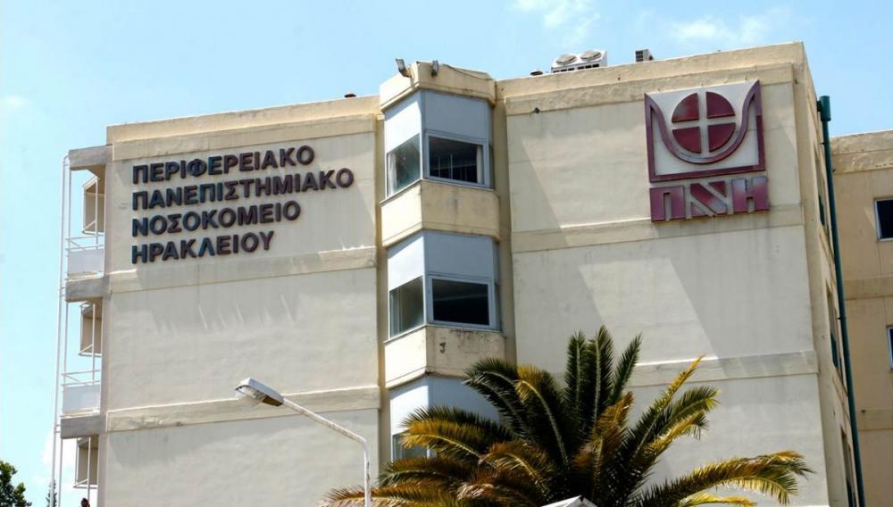 ΠΑΓΝΗ: Οι εργαζόμενοι προχωρούν σε στάση εργασίας για βαρέα - ανθυγιεινά και μέσα προστασίας
